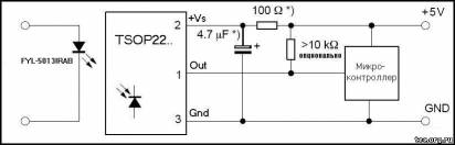 Типовая схема включения фотоприемника TSOP4836.  Детали фильтра, сглаживающего пульсации питания.