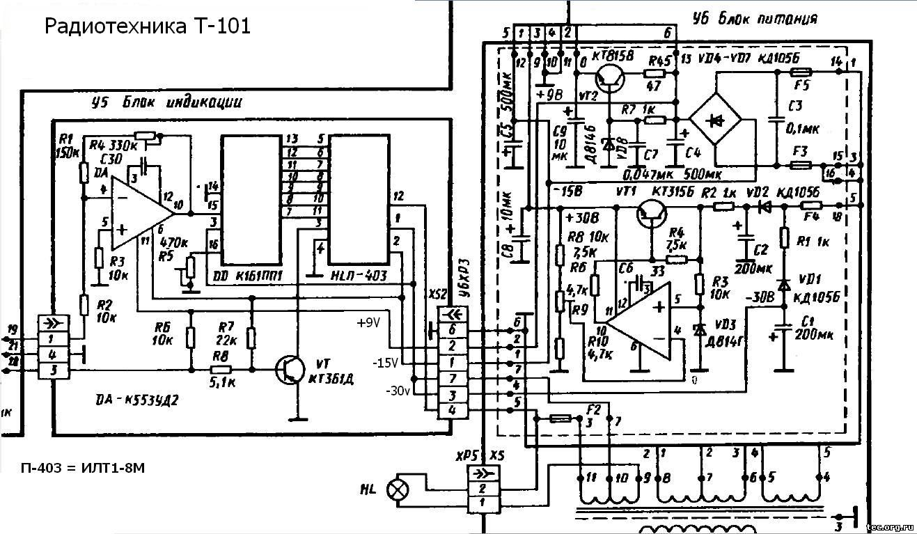 к161пп1а схема