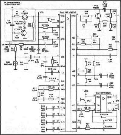 Схема громкой связи для ТА на