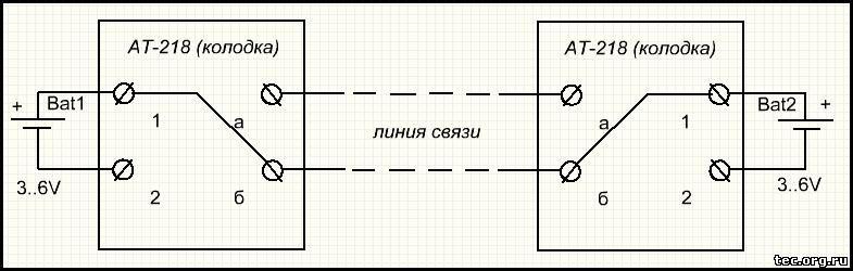 Схема соединения двух