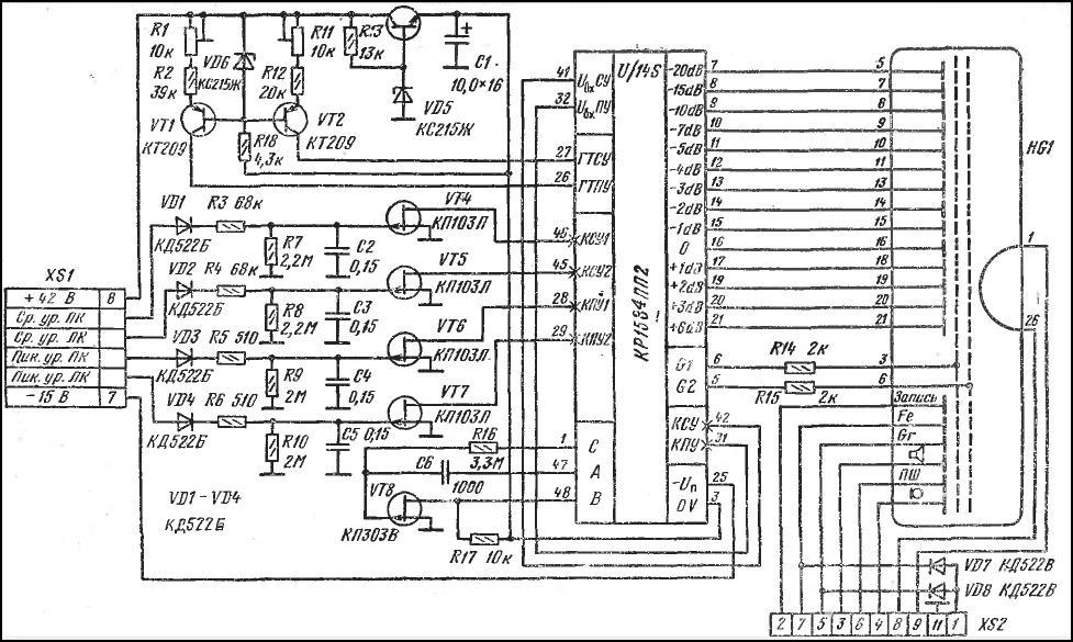 Схема пикового индикатора на микросхемах